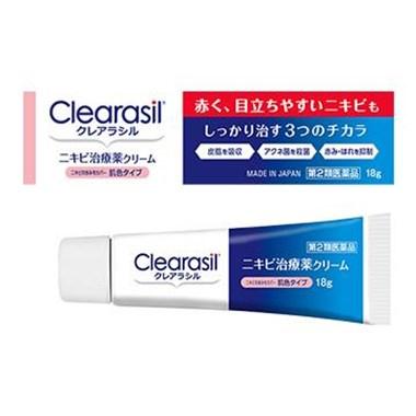 クレアラシル ニキビ治療薬クリーム 肌色タイプ