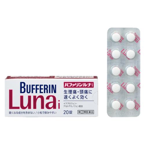 バファリンルナi 生理痛・頭痛に速く効く薬