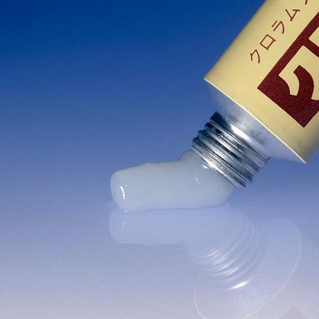 クロマイ-P軟膏AS 白色ゼリー状の軟膏剤