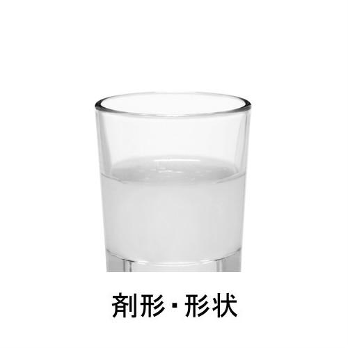 エージーアレルカットEX 白色懸濁性の粘稠な液